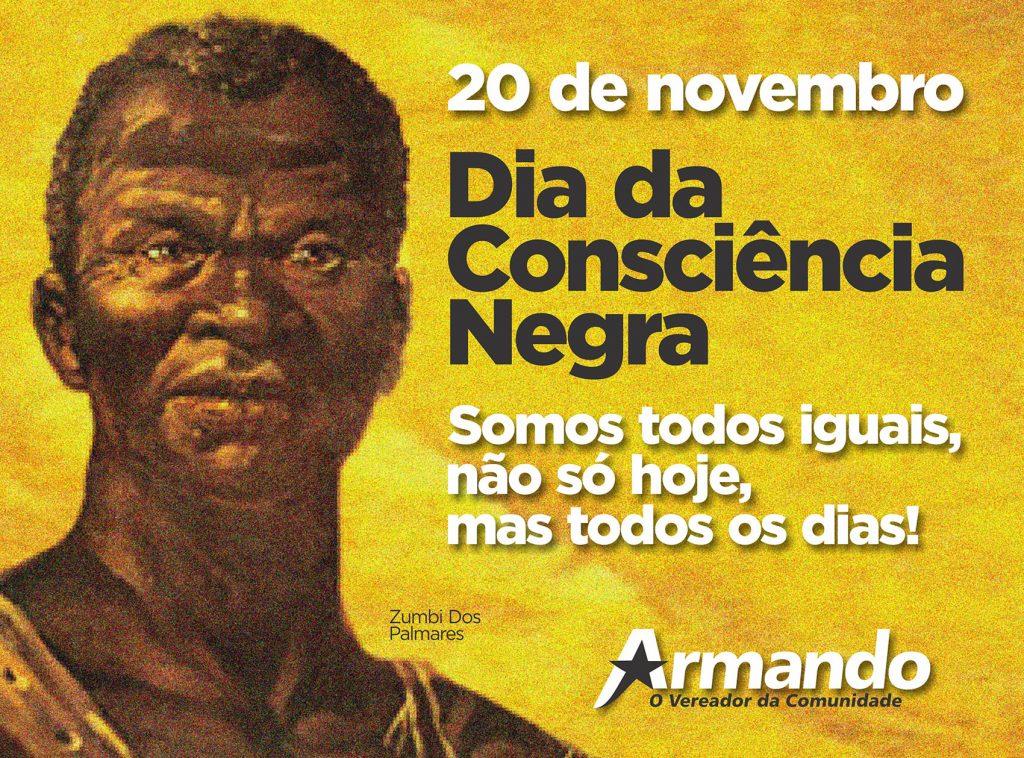 dia-da-consciencia-negra-2016-2